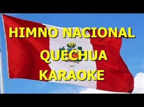HIMNO del PERÚ en QUECHUA Letras KARAOKE Subtitulada   YouTube