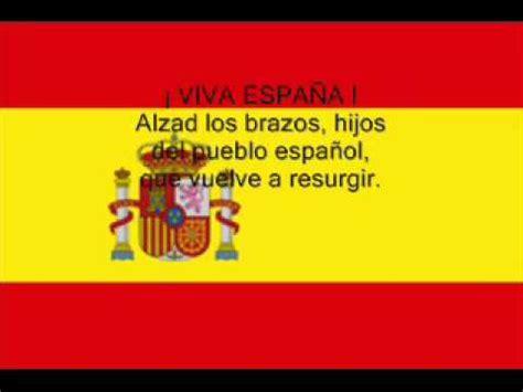Himno español con letra   YouTube