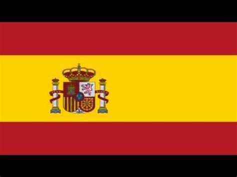 Himno español/himno de españa/Spain s anthem   YouTube