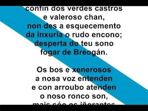 Himno Galego con letra | Himnos, Letras