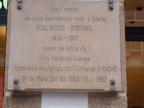 Himno galego