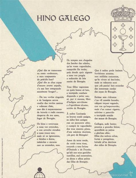 himno galego. texto del himno en gallego, 23x18   Comprar ...