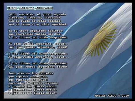 HIMNO NACIONAL ARGENTINO 1810   2010 BICENTENARIO.wmv ...