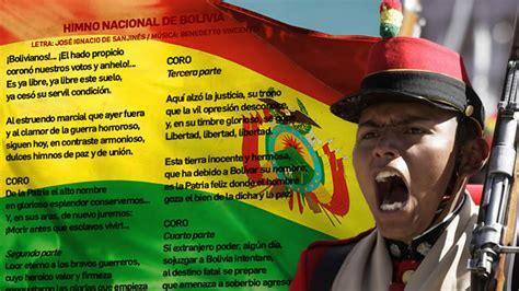 Himno Nacional de Bolivia completo: letras en Castellano ...