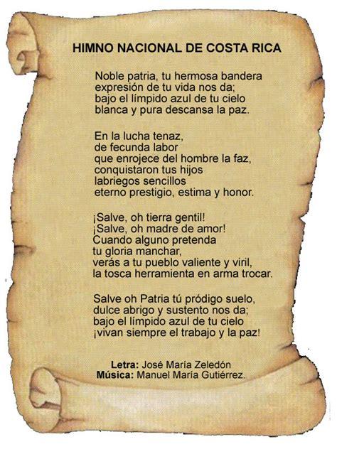 Himno Nacional de Costa Rica   nata soto vilchez