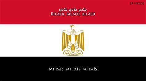 Himno nacional de Egipto  Español    Anthem of Egypt  ES ...