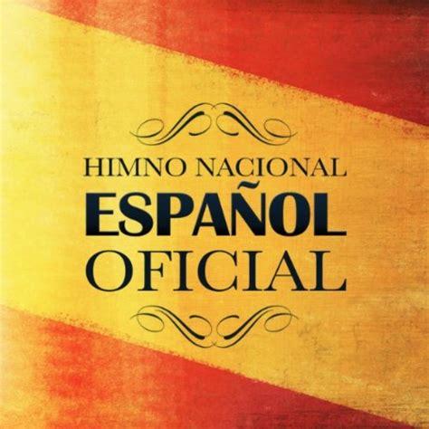 Himno Nacional de España Oficial by Gran Banda Militar on ...