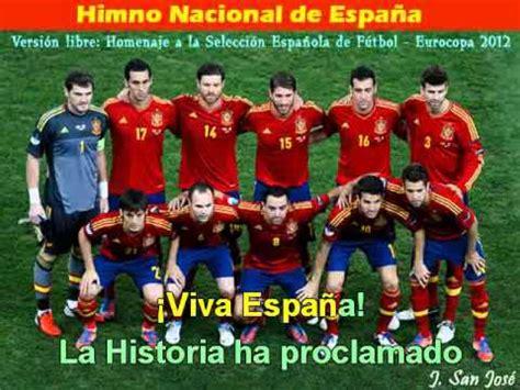 Himno Nacional de España   YouTube