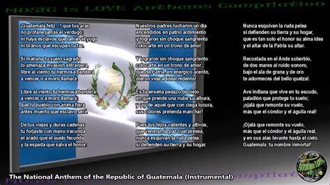 Himno Nacional De Guatemala En Letra   SEONegativo.com