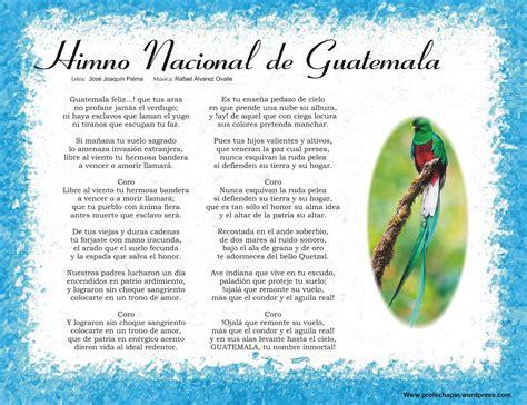 himno nacional de guatemala letra   Google Search