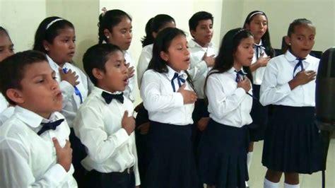 HIMNO NACIONAL DE GUATEMALA   YouTube