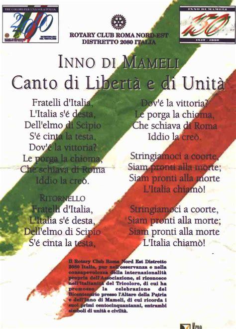 Himno Nacional de Italia   Guía Blog Italia