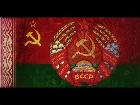 Himno Nacional de la RSS de Bielorrusia  1956 1991   Sub ...