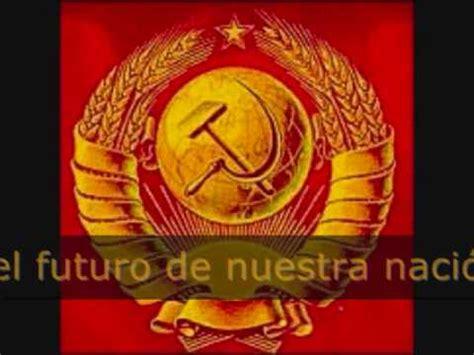 Himno Nacional de la URSS | Para l@s Sovietófil@s