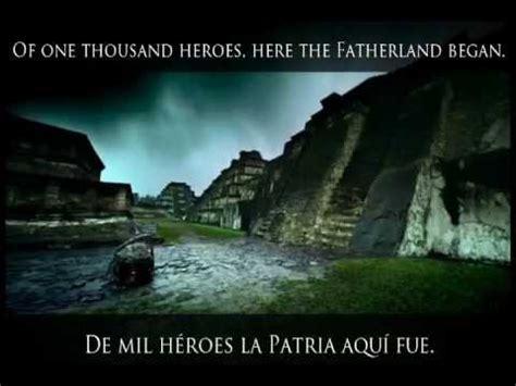 Himno Nacional de México / Mexico National Anthem  Letra ...