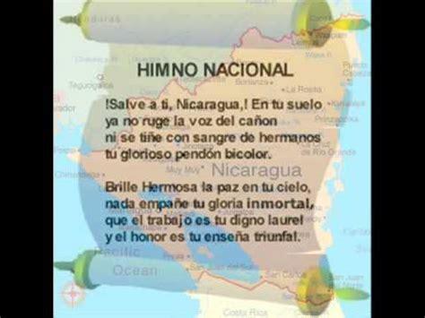 HIMNO NACIONAL DE NICARAGUA   YouTube