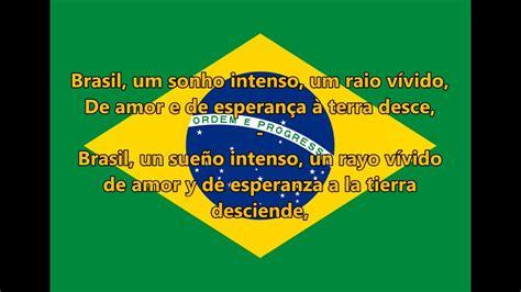 Himno nacional del Brasil   Brazilian National Anthem  PT ...
