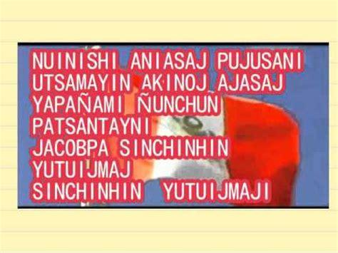 Himno Nacional del Perú en idioma Awajun letra   YouTube