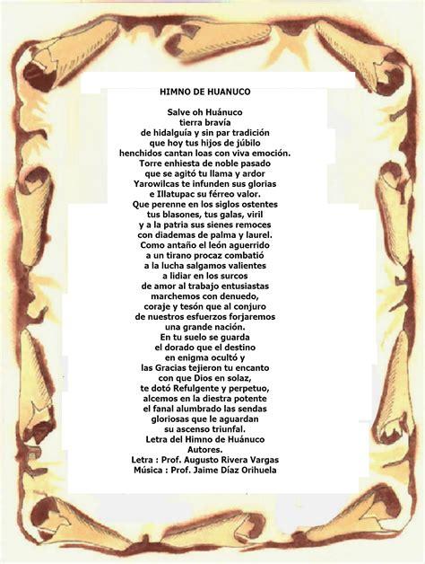 Himno Nacional Del Peru   SEONegativo.com