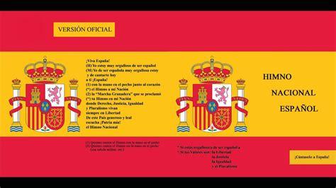 Himno Nacional Español Versión Oficial  Interpretado Coral ...