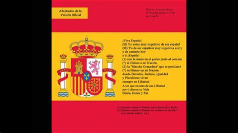 Himno Nacional Español Versión Vida por España  Coral ...