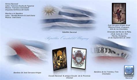 Himno Nacional & Marcha a mi Bandera   YouTube