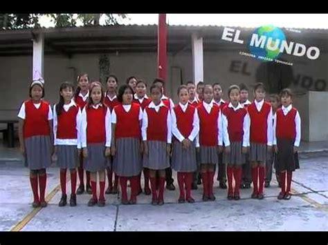 Himno Nacional Mexicano en náhuatl   YouTube