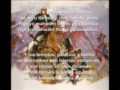 Himno Nacional Mexicano en Otomí.   YouTube