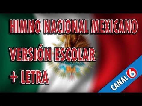 HIMNO NACIONAL MEXICANO VERSIÓN ESCOLAR  Con Letra    YouTube