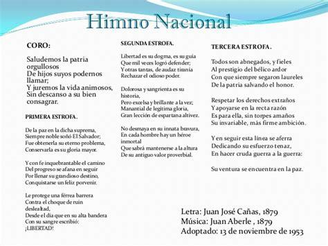 Himno Nacional Y Oracion a la Bandera   El Salvador