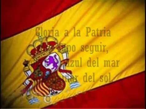 Himno Oficial de España  Marcha Real  Letra   YouTube