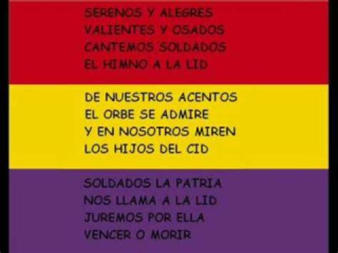 HIMNO REPUBLICANO ESPAÑOL   YouTube