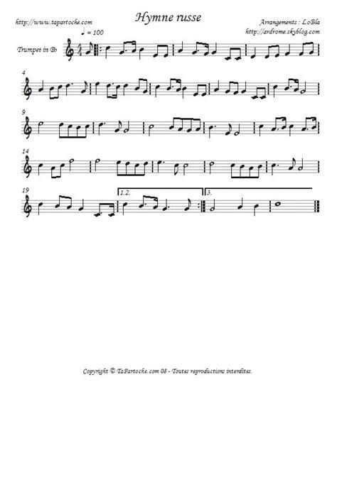 Himno ruso Alexander Alexandrov  Trompeta