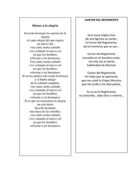 Himnos  HIMNO A LA ESFA 1