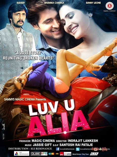 Hindi Movies Released in 2016 Watch Online   Filmlinks4u.to