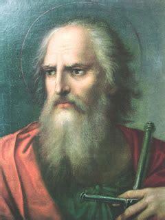 HISTORIA DE LOS HEROES DE LA BIBLIA: MOISES