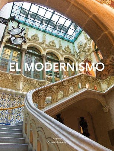 Historia del Arte: Modernismo