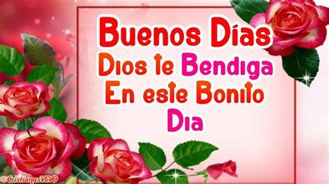 Hola, Buenos Días  Este Hermoso Mensaje es PARA TI  Que ...