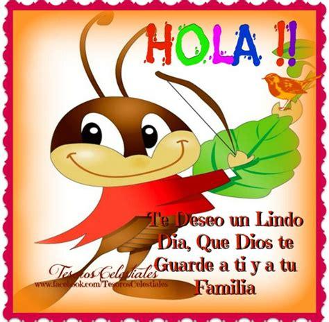 Hola! Te deseo un lindo día, que Dios te guarde a ti y a ...