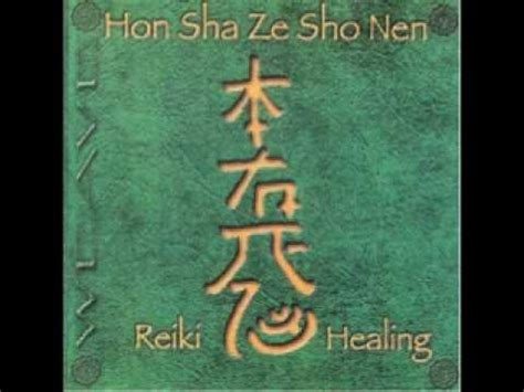 Hon Sha Ze Sho Nen   YouTube