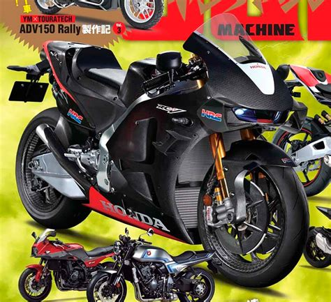 Honda RC213V S 2021, ¿vuelve la MotoGP de calle de Marc ...