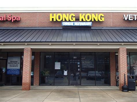Hong Kong Chinese Restaurant, Kennesaw   4290 Bells Ferry ...