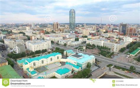 Horizonte Aéreo Del Centro De Ciudad De Ekaterimburgo Y ...