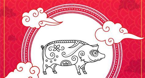 Horóscopo Chino 2020 Cerdo: Predicciones en salud, dinero ...