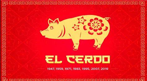 Horóscopo chino 2020 cerdo: predicciones para el año de la ...