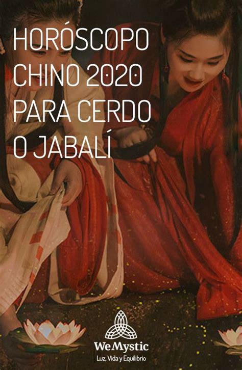 Horóscopo Chino 2020 para Cerdo o Jabalí   WeMystic en ...
