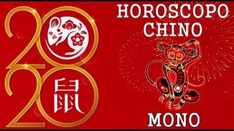 Horoscopo Chino Año 2020   El Signo del Mono   YouTube