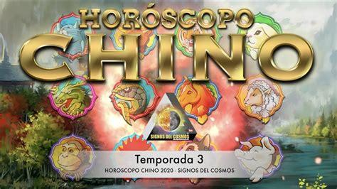 Horóscopo Chino    Año de la Rata 2020    El Gallo, el ...
