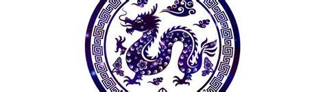 Horóscopo Chino: Dragón   Descubre tu signo zodiacal chino ...