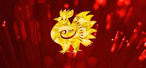 Horóscopo Chino   Los 12 signos chinos   WeMystic